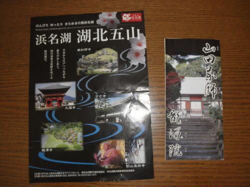 2011-11-2.jpg